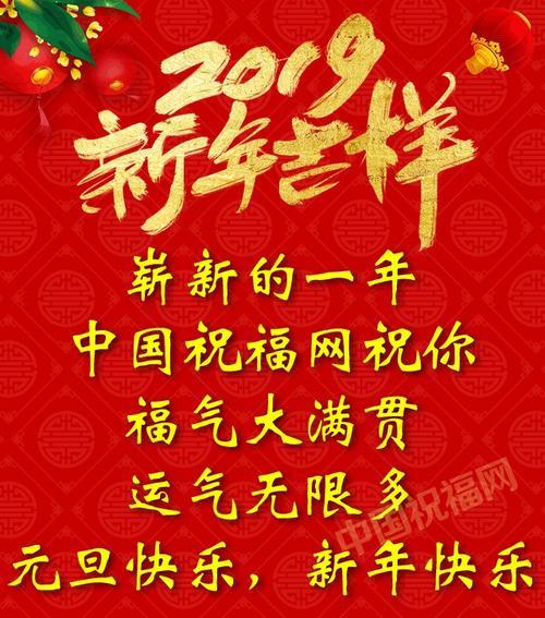 元旦祝福qq表情下载_2020年新年动态图 - 趣表情,一个充满欢乐的表情包乐园