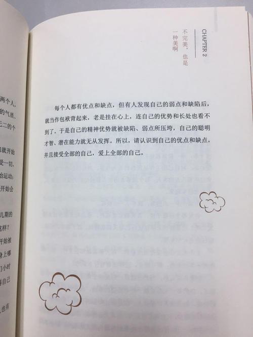 朋友圈看书真实图片