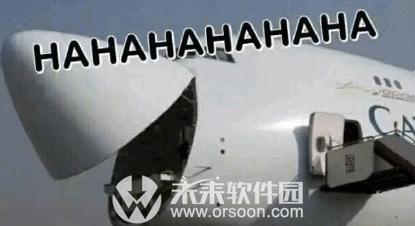 飞机表情包笑脸