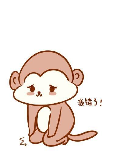 猴子模糊笑脸表情包