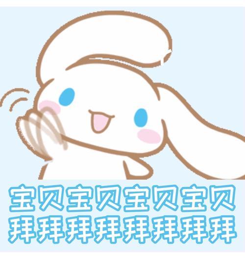 玉桂狗的可爱小表情包
