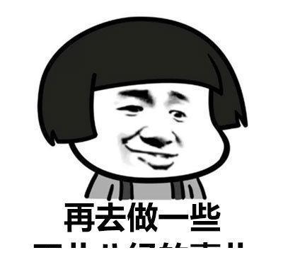 开心一笑图片表情包