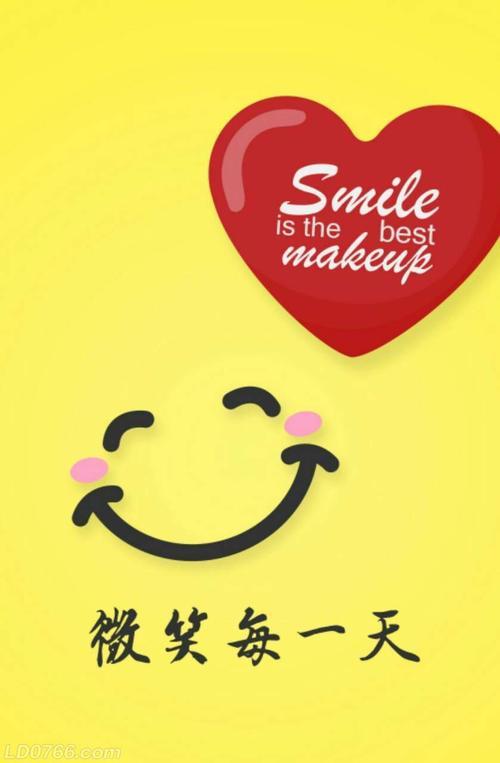开心一笑表情图片