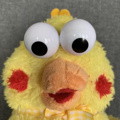 小黄鸡表情包 玩偶