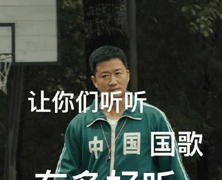 吴京表情包中国人