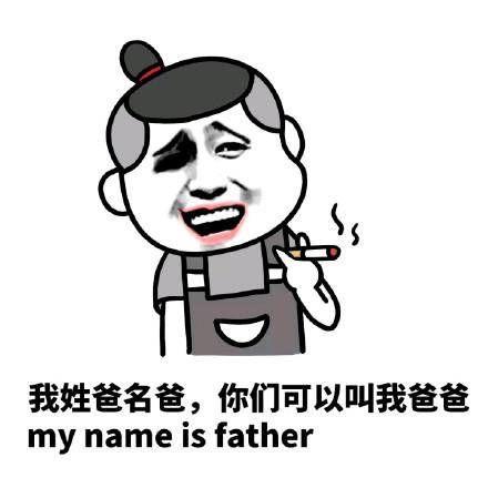 QQ菜狗表情包