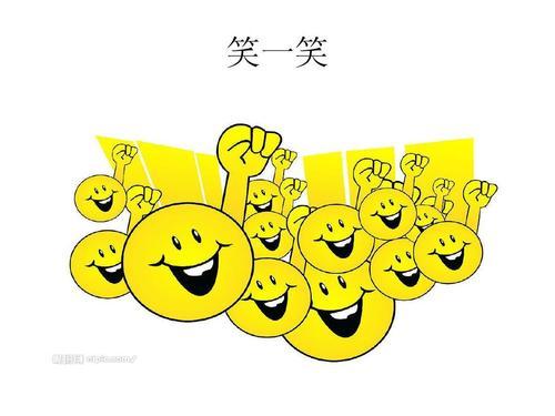 笑一笑真可爱图片