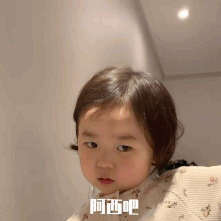 表情包动图小女孩