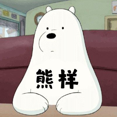 人偶熊表情包gif
