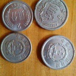 1分人民币表情包