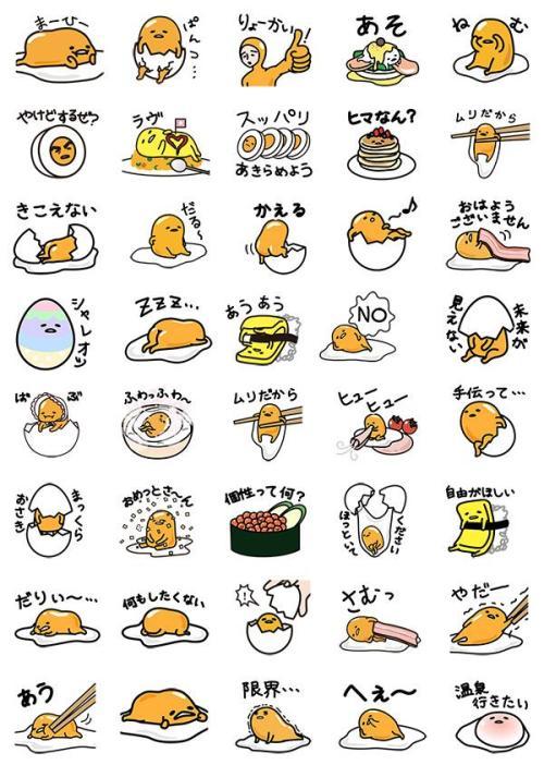煎蛋表情包
