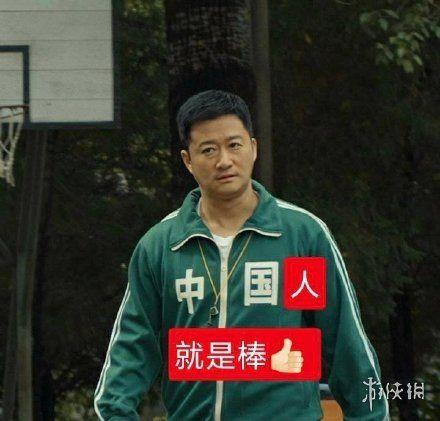 吴京中国表情包原版