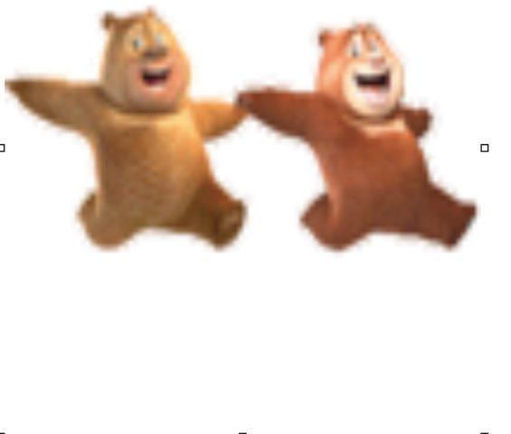 熊大熊二笑的表情包
